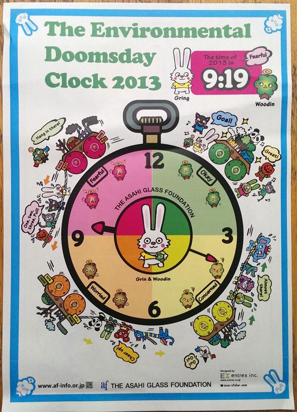 Asahi Glass Foundation Environmental Doomsday Clock 2013